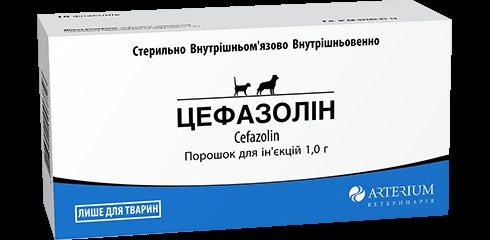 Цефазолін для собак