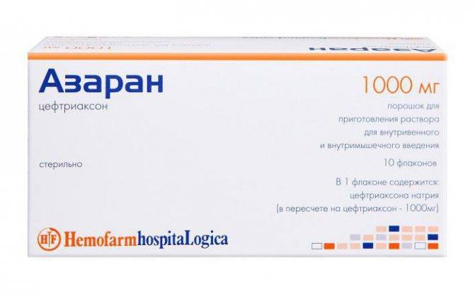 цефазолін ін'єкції