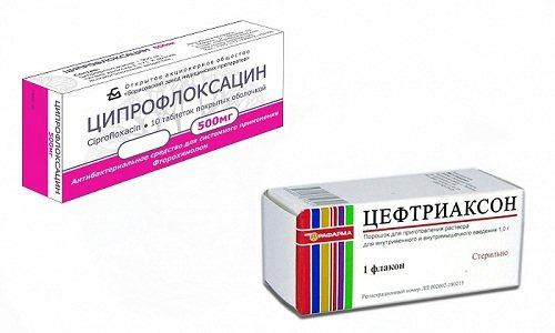 Цефтриаксон або Ципрофлоксацин