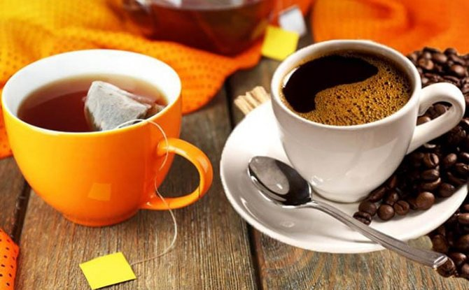 Чай або кава від тиску