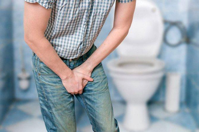 Часті позіві до сечовіпускання