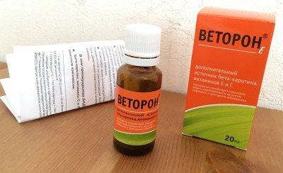 Чим лікувати мастопатію у жінок після 30, 40, 50 років. Мазі, антибіотики, народні засоби, таблетки, вітаміни