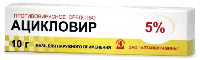 ніж лікувати стоматит (головний ключ)