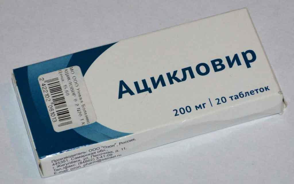 Чим відрізняється Ацікловір від валацікловіром