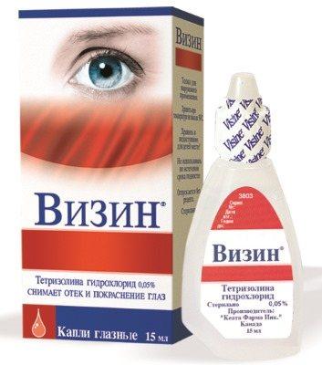 Що робити, якщо сльозяться очі. Причини і лікування, якщо свербить, щипає очей, сльозяться. Народні засоби, краплі