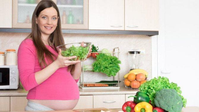 Що їсти під час вагітності?