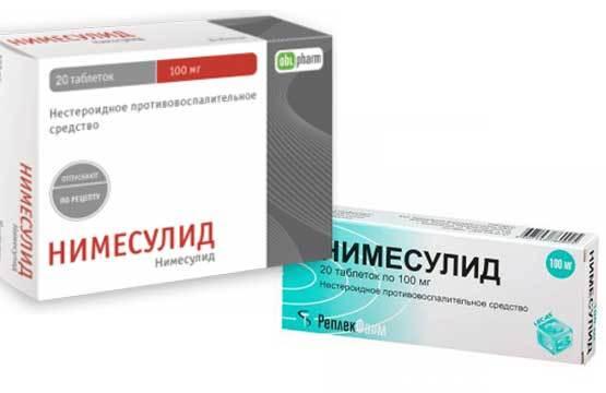Що лікують таблетки німесулід
