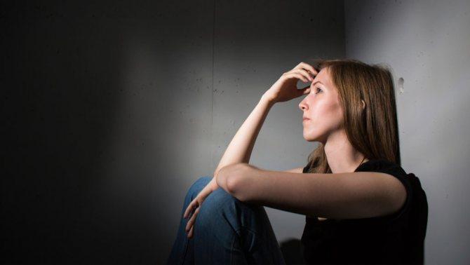 Що таке рекуррентная депресія Симптоми и прогноз