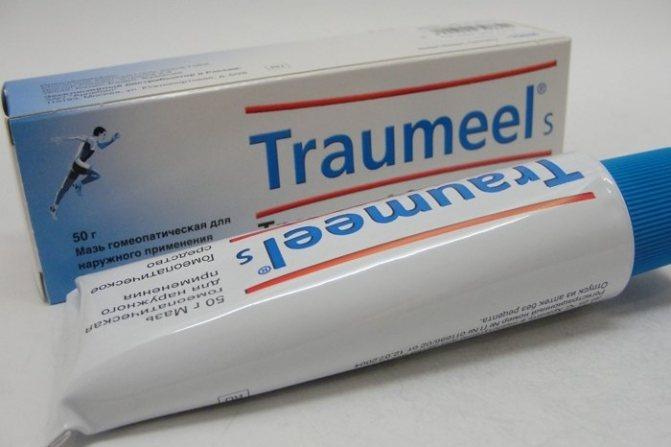 Що таке Траумель?