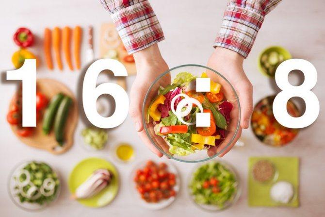 Цифри на фото 16 и 8