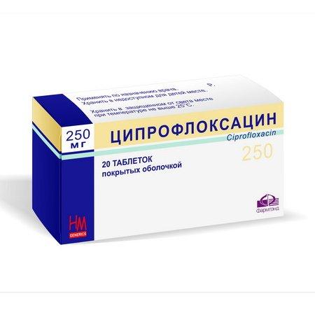 Ципрофлоксацин - інструкція Із! Застосування, аналоги, ціна, Відгуки