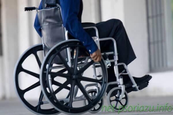 Дають інвалідність чи ні
