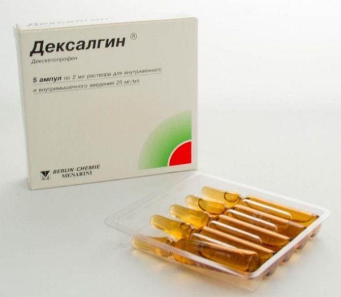 дексалгін уколи інструкція! застосування