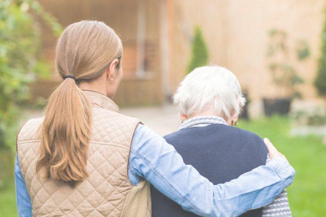 Деменція в літньому віці