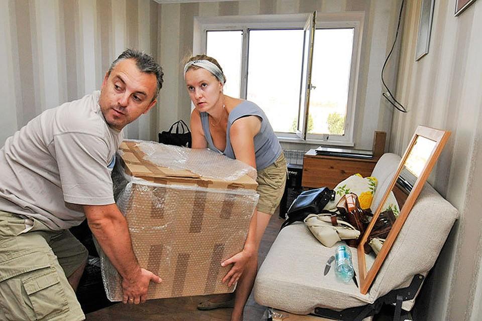 День переїзду до нової квартири