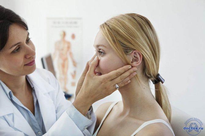 діагностика гаймориту