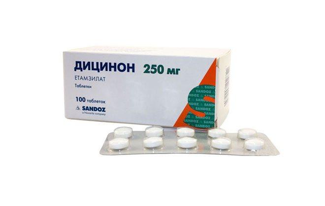Дицинон для лікування