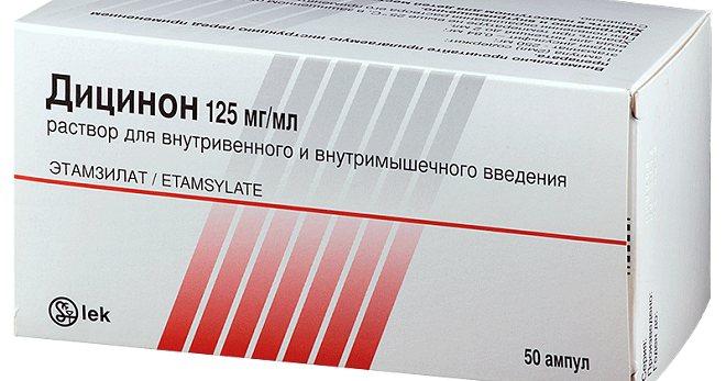 Дицинон - показання до застосування і важливі правила прийому ліків
