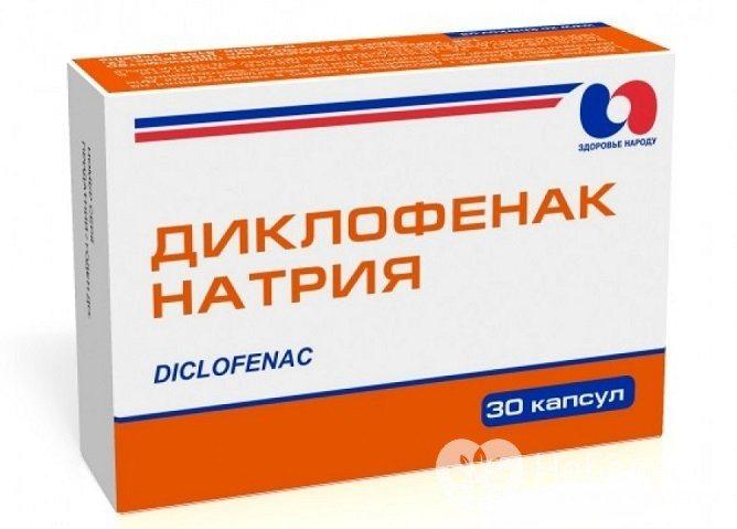 Диклофенак натрію - один з часто вживаних препаратів для лікування радикуліту