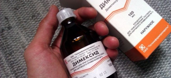 димексид при варикозі