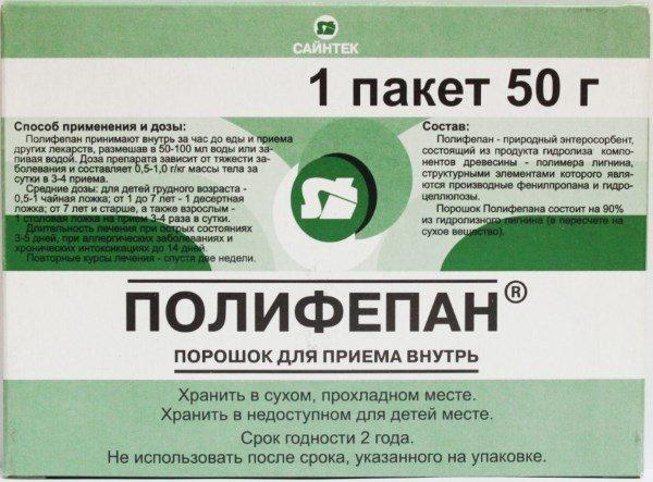 Дисбактеріоз кишечника у дорослих. Лікування препаратами, імуномодуляторами, свічками