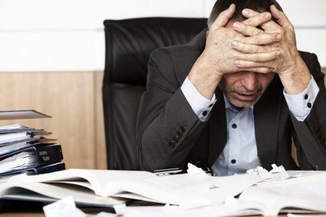 Для чого необхідно почуття втоми?