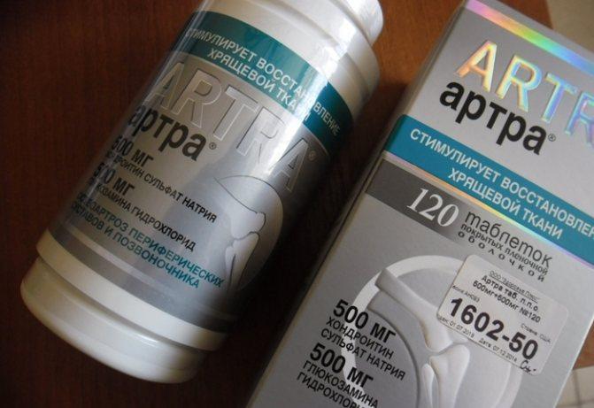 Для чого застосовуються таблетки артрит?  tabletki_artra_upakovka-1