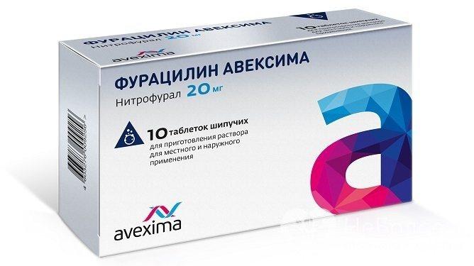 Для полоскання порожнини рота можна використовувати Фурацилин