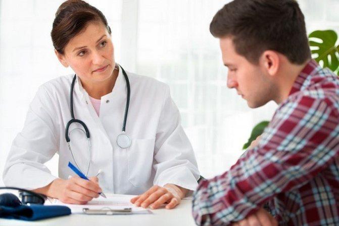 Доктор и пацієнт