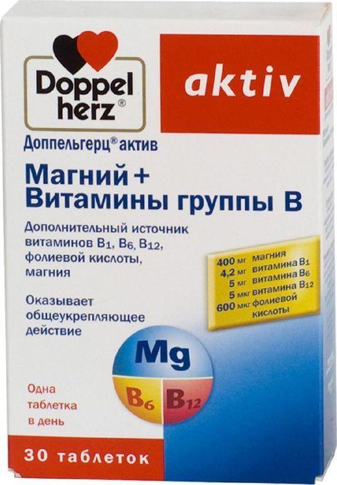 Доппель герц актив Магній Вітаміни групи B