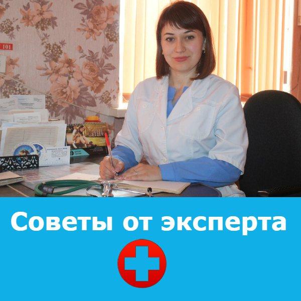Дріц Ірина Олександрівна. Лікар-паразитолог