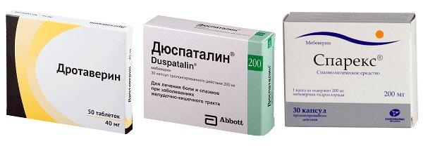 Дротаверин, Дюспаталін, Спарекс - від здуття живота і газоутворення