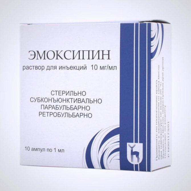 Емоксипін при діабетичної ретінопатії