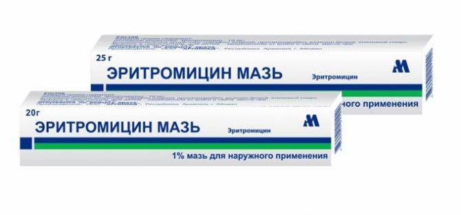 еритроміцин мазь
