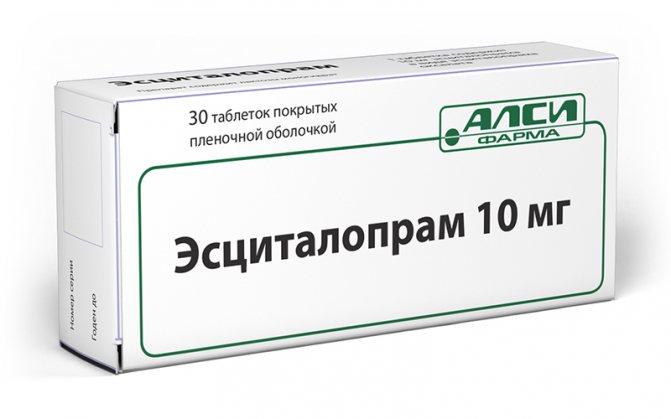 есциталопрам