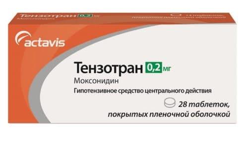 Якщо моксонідин в аптеках немає або ліки не підходить, лікар замінює аналогами, наприклад, Тензотраном