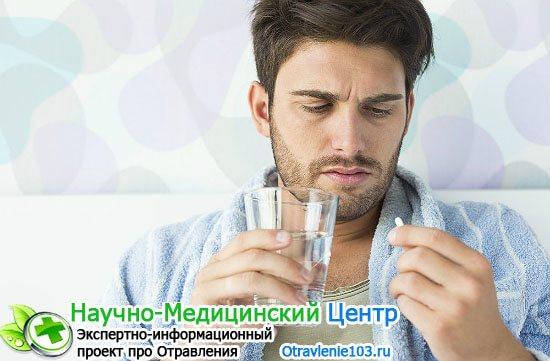 Еутірокс: протипокази, побічні Дії, Відгуки про препарат