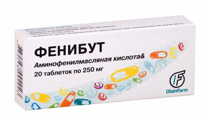 Фенибут (амінофенілмасляная кислота)