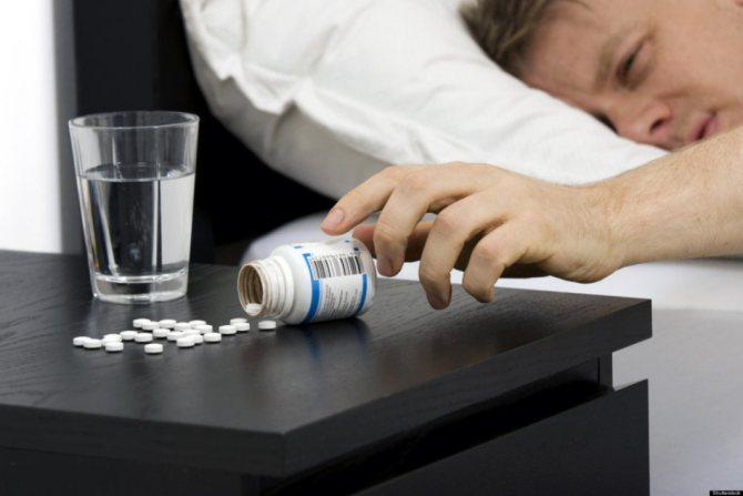 Фенибут призначають при розладах сну