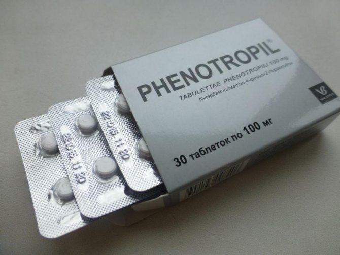 фенотропил ліки від втоми