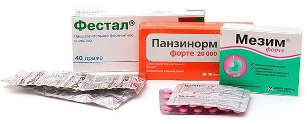 ферментні препарати