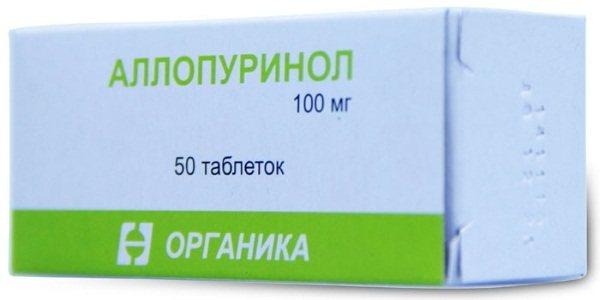 Флемоксин Солютаб. Інструкція по застосуванню для дітей. Від чого антибіотик, аналоги, ціна