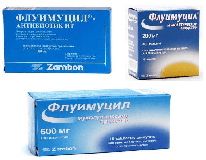 Флуімуціл від кашлю - відмінний засіб для лікування