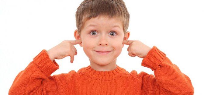 фонетічна глухота