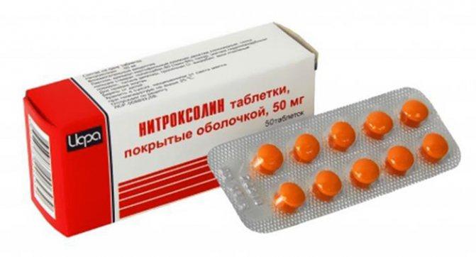 Форма випуску таблеток