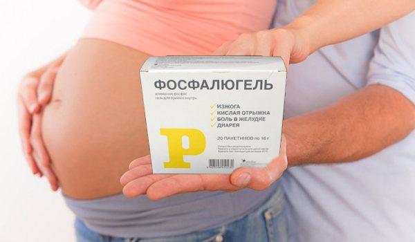 Фосфалюгель - інструкція Із! Застосування при вагітності