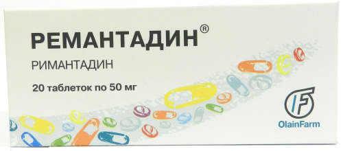 Фото коробки ремантадина (ремантадин) 20 таблеток по 50 мг