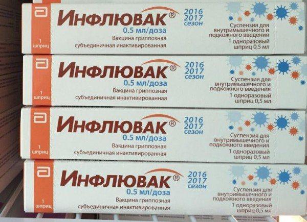 Фото: препарат Іфлювак