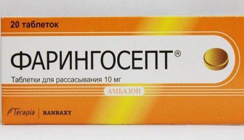 Фото: таблетки від горла Фарингосепт