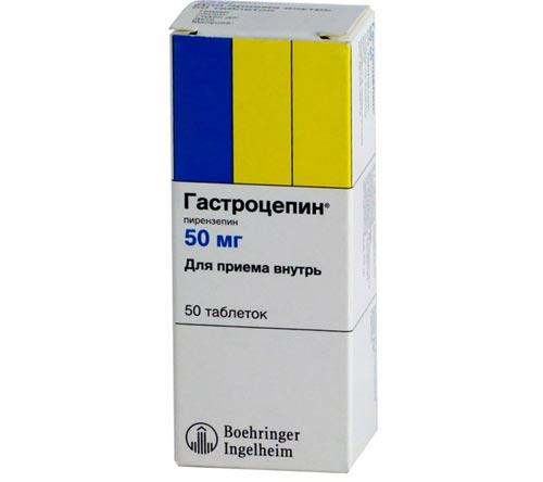 гастроцепін